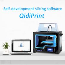 Qidi Print Slicer