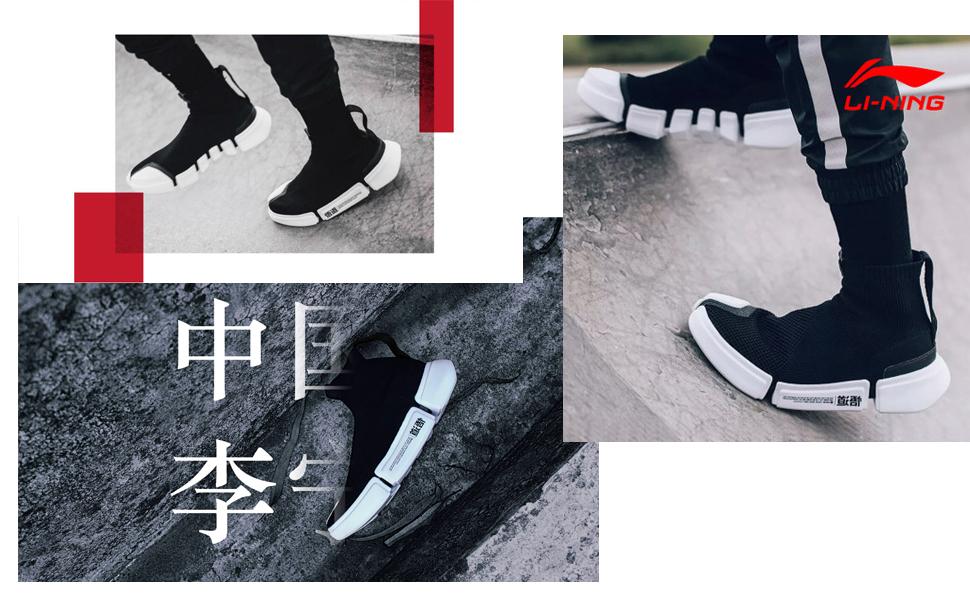 527c1597e91 LI-NING Wade Essence II Men Liner Design Sports Shoes