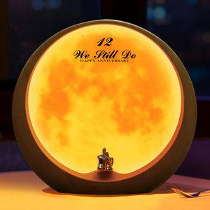 mamre Moon Ambient Light DIY Anniversary Wedding Valentines Day Gift Ideas Art Décor, Love Beneath The Red Moon wS4Lfu99SyR