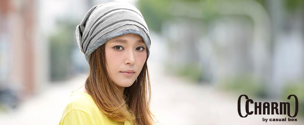 f13bec7e6c1dd CHARM Slouchy Linen Beanie Hat - Natural Material Men Women Baggy ...