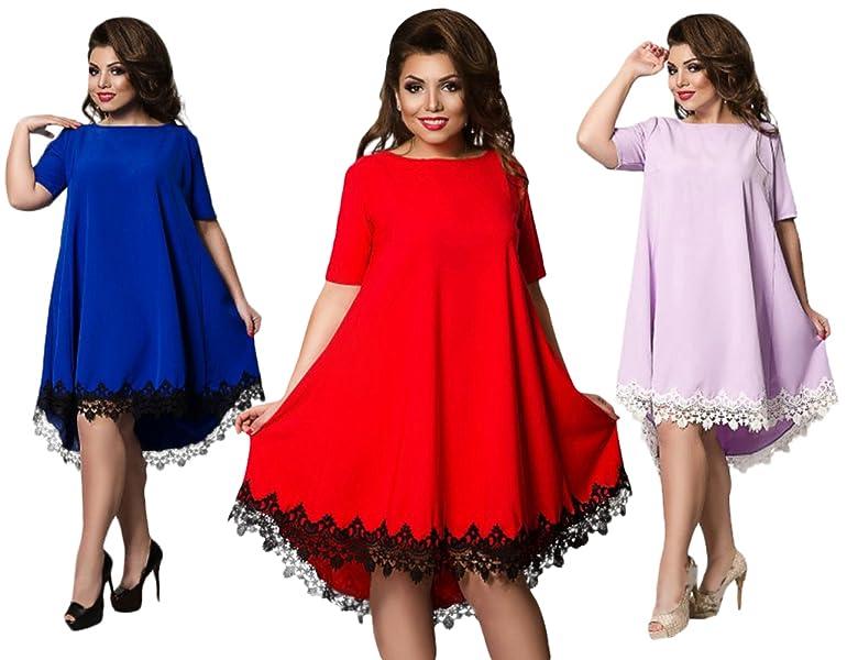 Women Plus Size Lace Dress Short Sleeve Evening Party Cocktail Dress