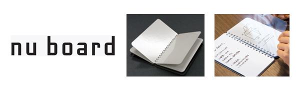 nu board - Better whiteboard solutions