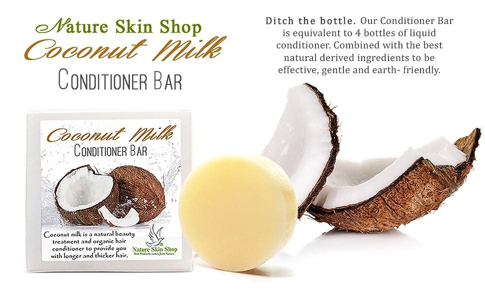 coconut conditioner bar