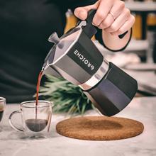 GROSCHE how to brew stovetop espresso Milano moka pot black step four