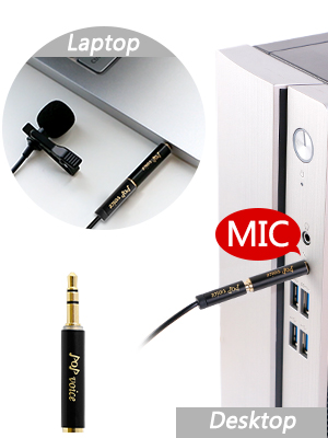 lavalier microphone iPhone android pc youtube video shooting recording mic computer live recording