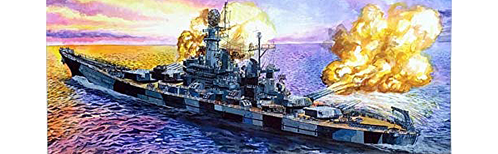 Amazon.com: 1/700 Blue Ridge Modelos USS Montana BB-67 ...