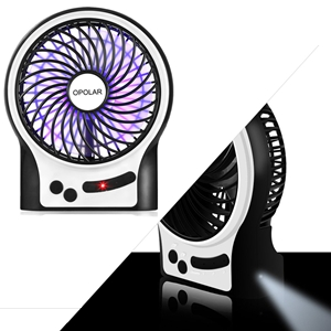 Battery Operated Fan | WIDE-WATCHES