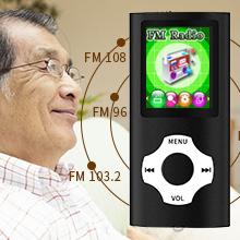 FM radio function