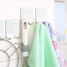 looaf hook holder towel hook
