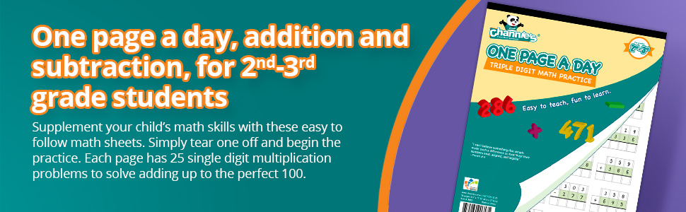 Each page has 25 single digit multiplication problems to solve adding up to the perfect 100.