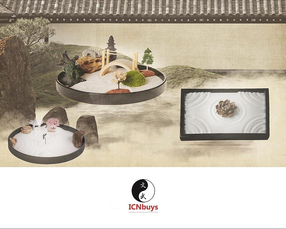 ICNbuys Zen Garden