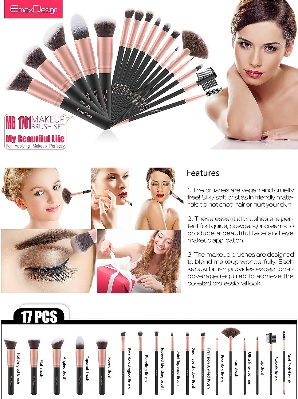 EmaxDesign Makeup Brushes 17 Pieces