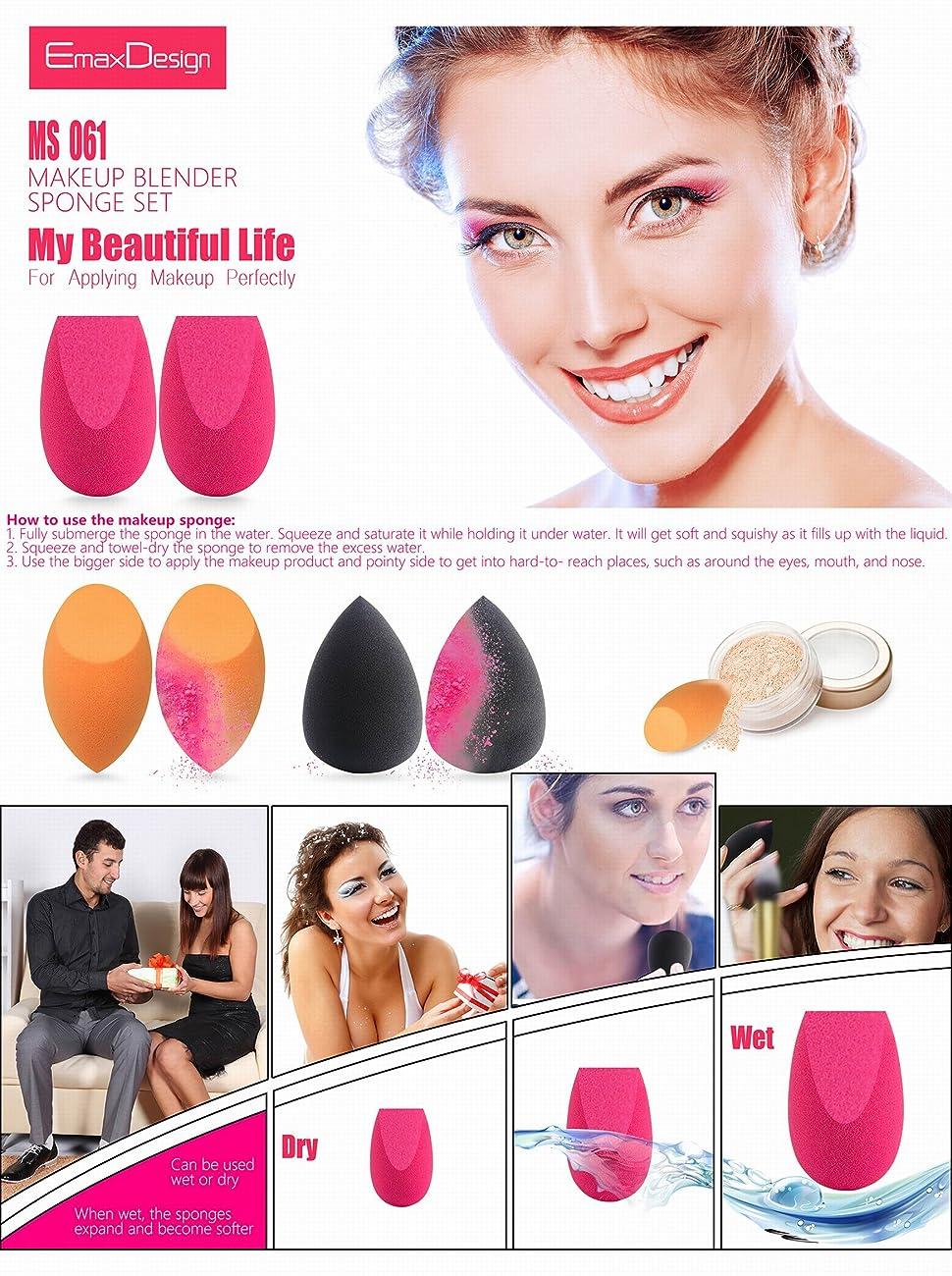 EmaxDesign Makeup Sponges, 6 Pieces Makeup Blender