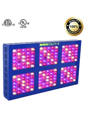 Amazon Com Meizhi Led Grow Light 900w Full Spectrum For