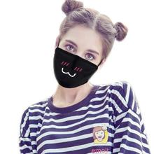 Aniwon Kawaii Muffle Mask, 5 Pack Anti-Dust Anime Cotton Mouth Mask Cute  Kaomoji Face Mask