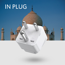 india travel adapter converter