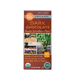 Whole Foods Market Tanzania Schoolhouse Project Dark Chocolate