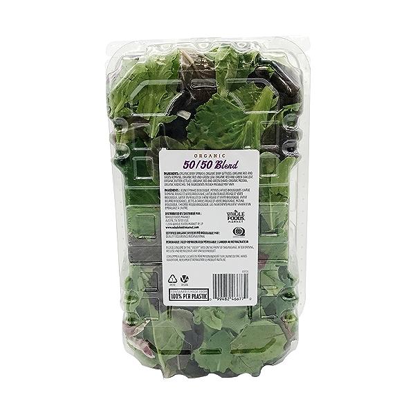 Organic 50/50 Blend 2