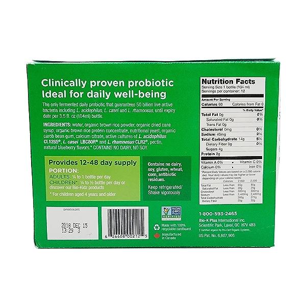 Blueberry Fermented Rice Probiotic 12pl, 42 fl oz 3
