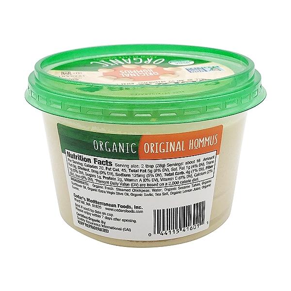 Organic Original Hommus, 16 ounce 2