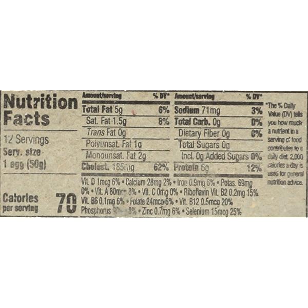 Organic Large Omega-3 Brown Grade A Eggs, 1 Dozen, 24 ounce 4
