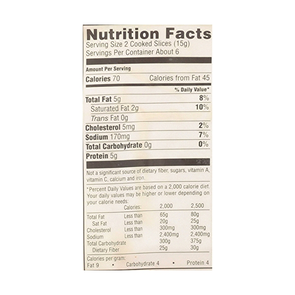 Uncured Center Cut Smokehouse Bacon - Reduced Sodium 4