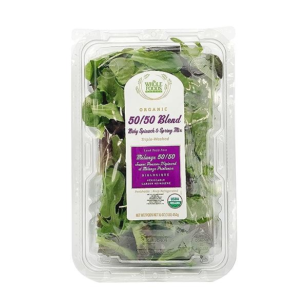 Organic 50/50 Blend 1