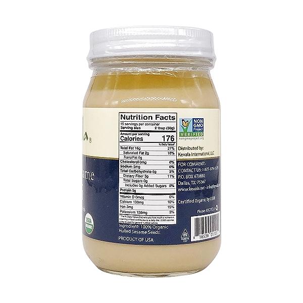 Organic Sesame Tahini, 16 oz 2