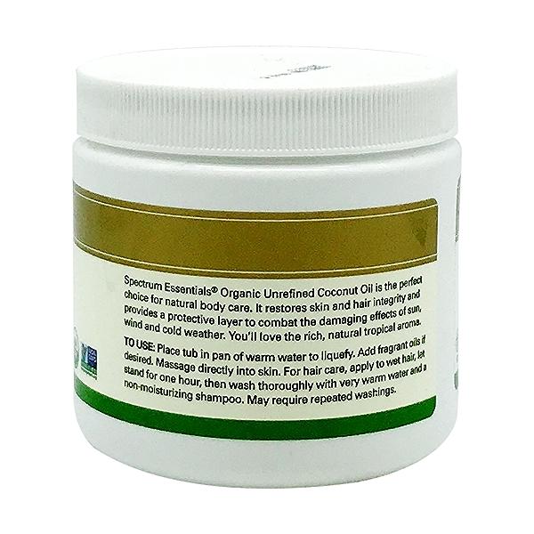 Organic Unrefined Coconut Oil, 15 fl oz 2