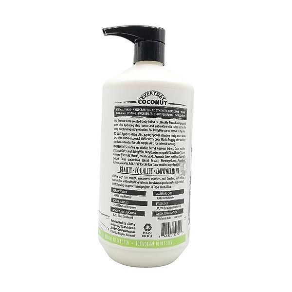 Coconut Lime Body Lotion, 32 fl oz 2