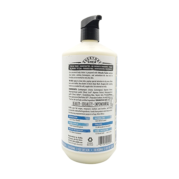 Unscented Body Lotion, 32 fl oz 2