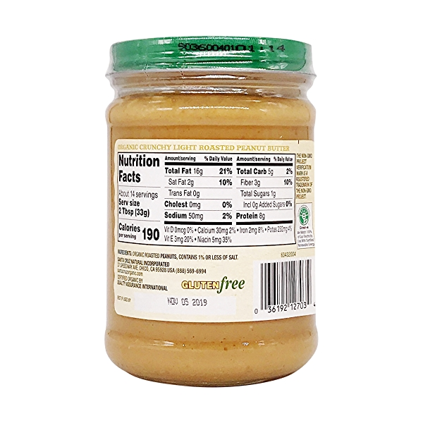 Organic Crunchy Light Roasted Peanut Butter, 16 oz 2