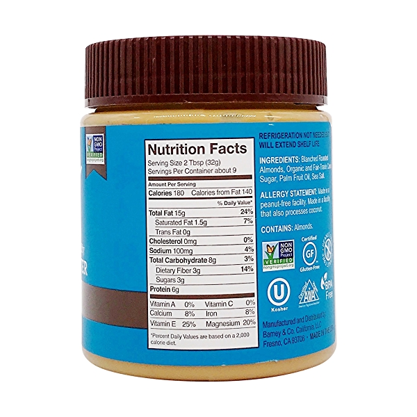 Smooth Almond Butter, 10 oz 2