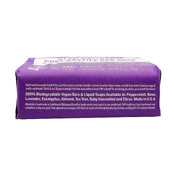 Fairtrade Hemp Lavender Soap Bar, 5 oz 4