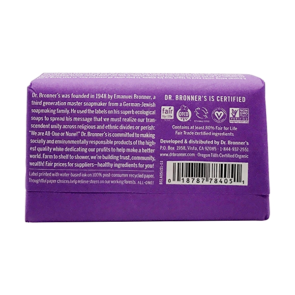 Fairtrade Hemp Lavender Soap Bar, 5 oz 2