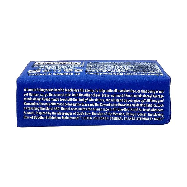Fairtrade Hemp Peppermint Soap Bar, 5 oz 5