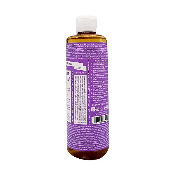 Lavender Soap, 16 fl oz 2