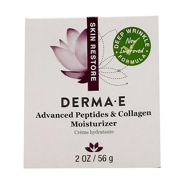 Advanced Peptides & Collagen Moisturizer, 2 oz 1