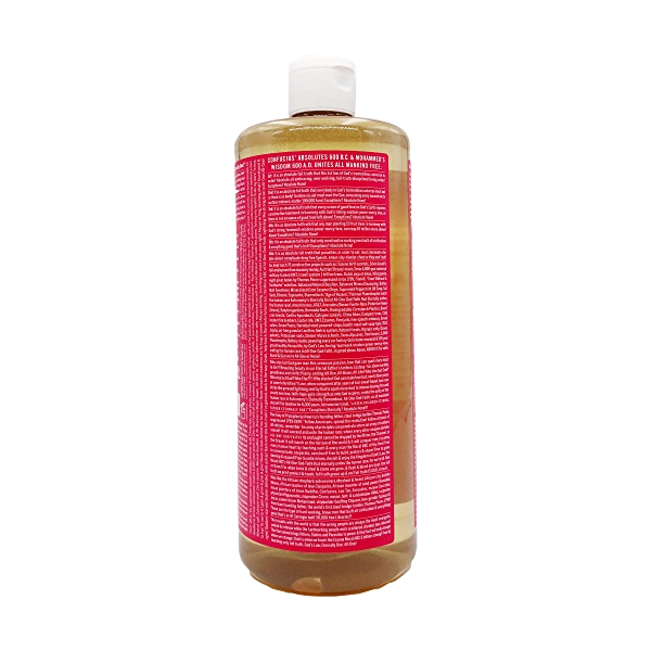 Fairtrade Organic Rose M/w Oils Liquid Soap, 32 fl oz 3