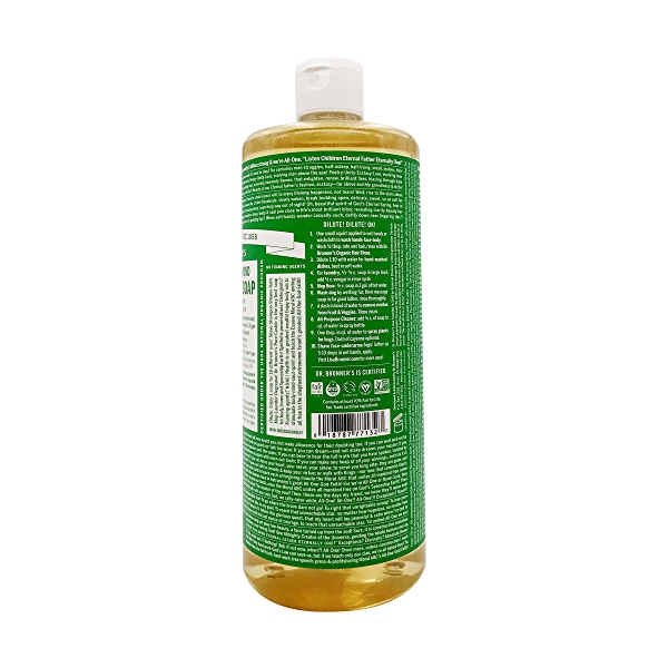 Organic Castile Almond Liquid Soap, 32 fl oz 2