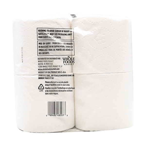 Bath Tissue Double Roll 260 Sheet 12 Count 2