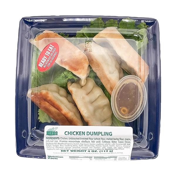 Chicken Dumplings, 4 oz 1
