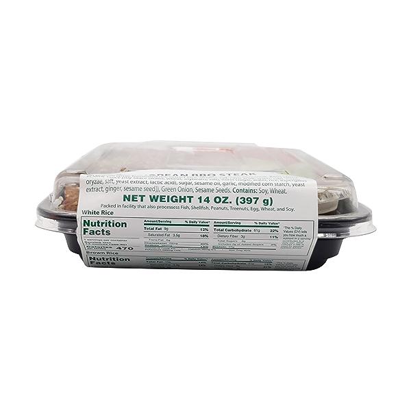 Korean Bbq Steak, 14 oz 3