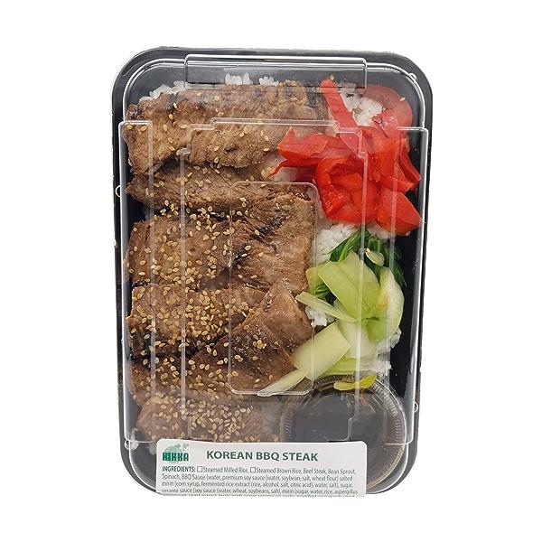 Korean Bbq Steak, 14 oz 1