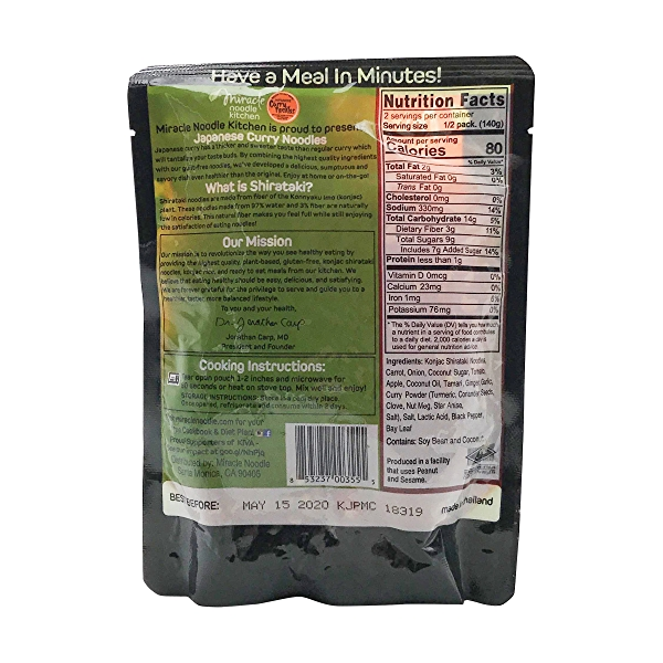 Miracle Ready To Heat Japanese Curry Noodle, 10 oz 2