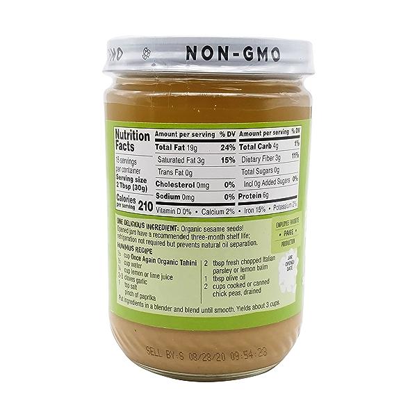 Organic Tahini, 16 oz 2