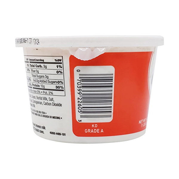 Cottage Cheese, 16 oz 3