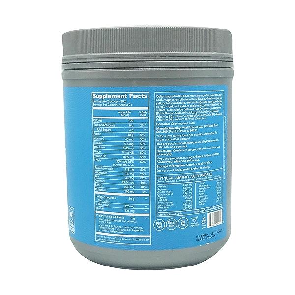 Guava Lime RecoveryWave Protein Powder, 26.8 oz 2