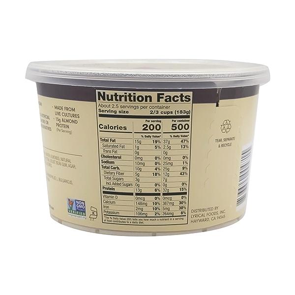 Unsweetened Vanilla Yogurt, 16 oz 2