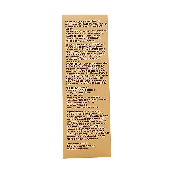 Prebiotic Milk Cleanser, 2.9 fl oz 3